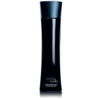 Armani Code Pour Homme After Shave Balm 100 ml..