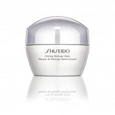 Shiseido Global Line Firming Massage Mask 50 ml