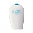 Shiseido After Sun Soothing Gel 150 ml..
