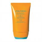 Shiseido Tanning Cream  SPF6 50 ml..