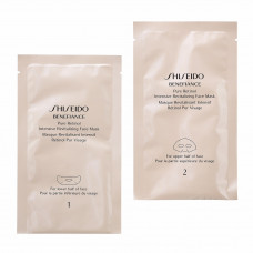 Shiseido Benefiance Wrinkle Resist 24 Pure Retinol Intensive Revitalizing Face Mask 4 Patches